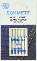 Иглы SCHMETZ джинс №90-110, 5 шт.